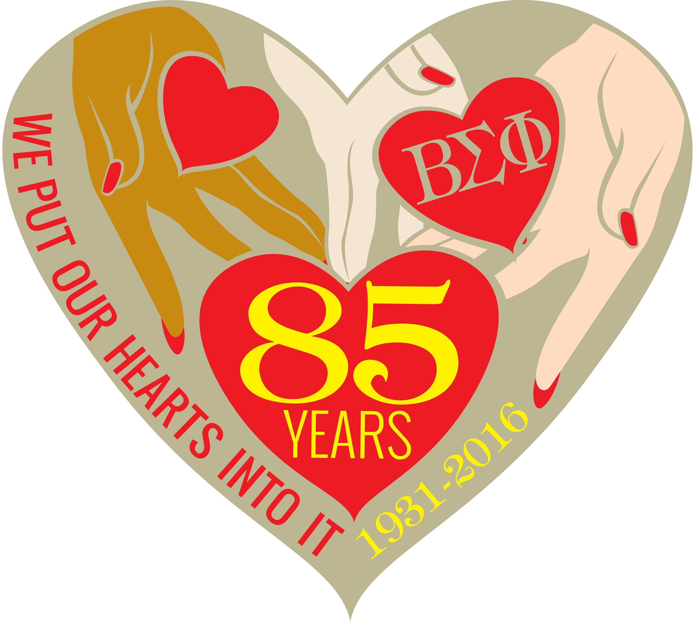Beta Sigma Phi is an Internat
