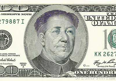 100 Dollar Bill With Franklin Converted Into Maophotoshop Composition