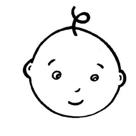 Baby Face Clip Art