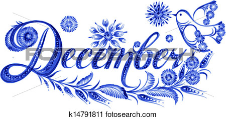 1ec40c0bd62e990fb2feee9407491 - December Pictures Clip Art