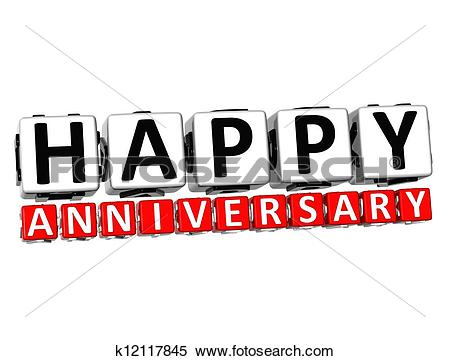 3D Happy Anniversary Button Click Here B-3D Happy Anniversary Button Click Here Block Text-1