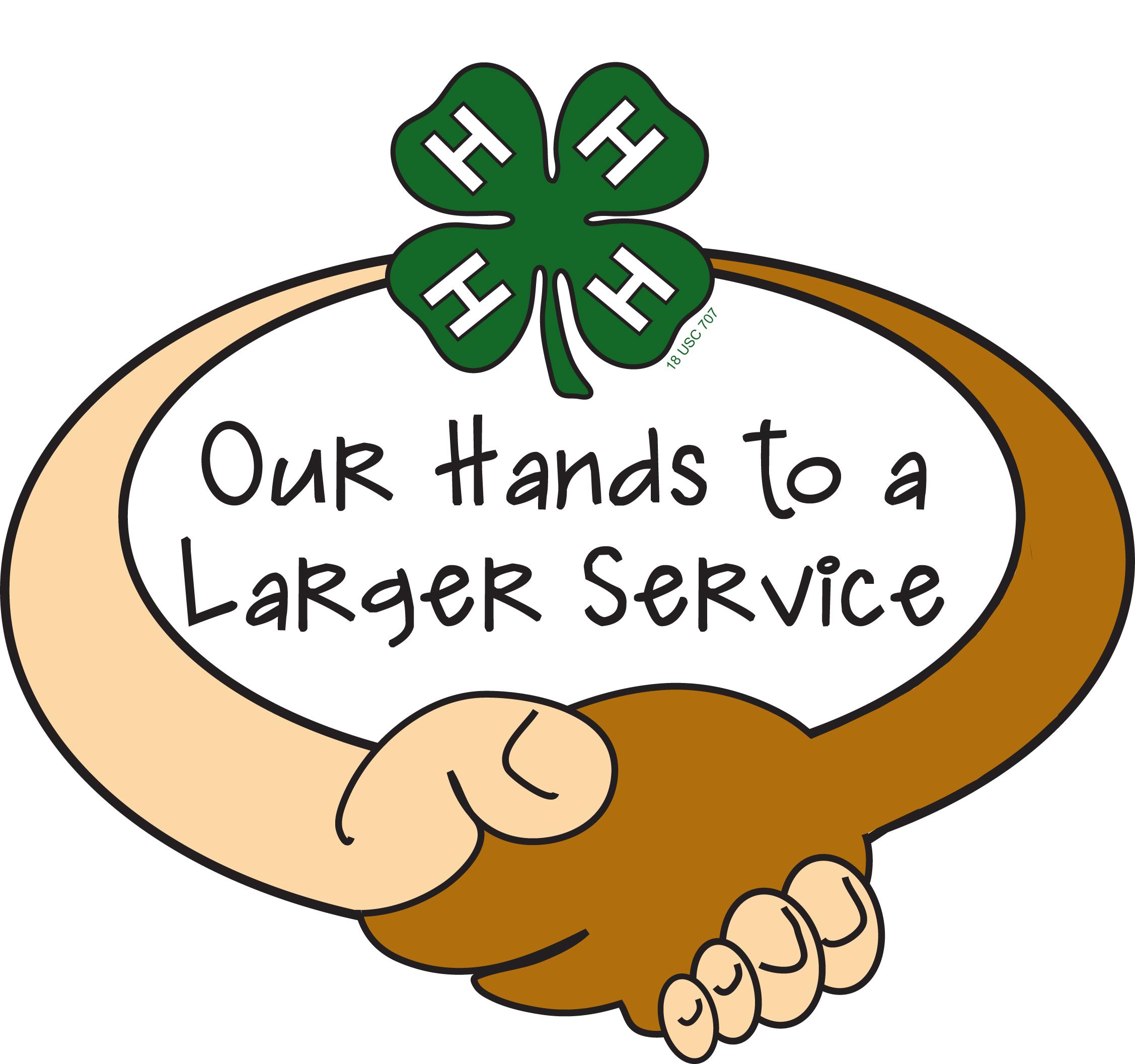 4 H Community Service Clip Art-4 h community service clip art-4