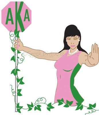 Alpha Kappa Alpha Clip Art-Alpha Kappa Alpha Clip Art-6