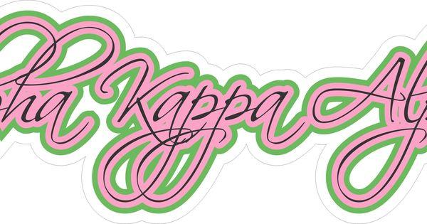 Alpha Kappa Alpha Sorority Clip Art | Pr-Alpha Kappa Alpha Sorority Clip Art | Pretty in Pink u0026amp; Green | Pinterest | Alpha kappa alpha, Art and Videos-10