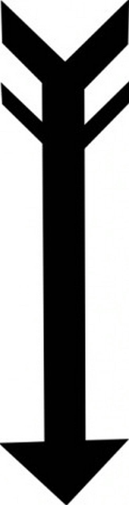 Arrow Clip Art 7 Free Vector Download Gr-Arrow Clip Art 7 Free Vector Download Graphicsmaterialepsai-3