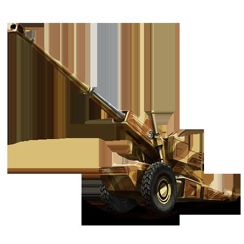 Artillery Clipart PNG Image