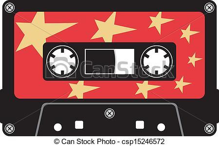 ... Audio cassette tape