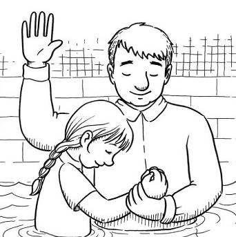 aug08_baptism. Jesus Baptism