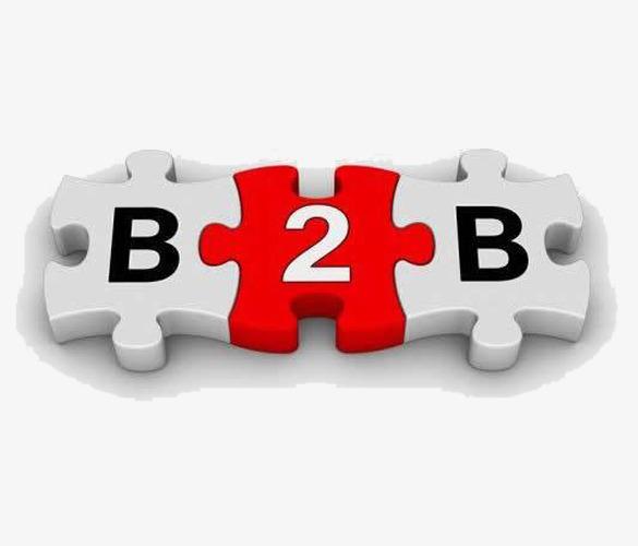 b2b blocks, Building Blocks, B2b, Marketing PNG Image and Clipart
