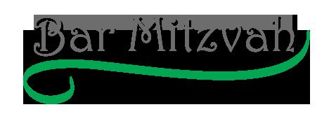 Bar mitzvah clipart. aaa27ad27a765a47c45a9457f6c8df .