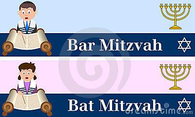 Bar Mitzvah Or Bat Mitzvah Clip Art Royalty Free Stock Images - Image: 10388379
