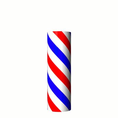 Barber Pole Clipart - clipartall ...