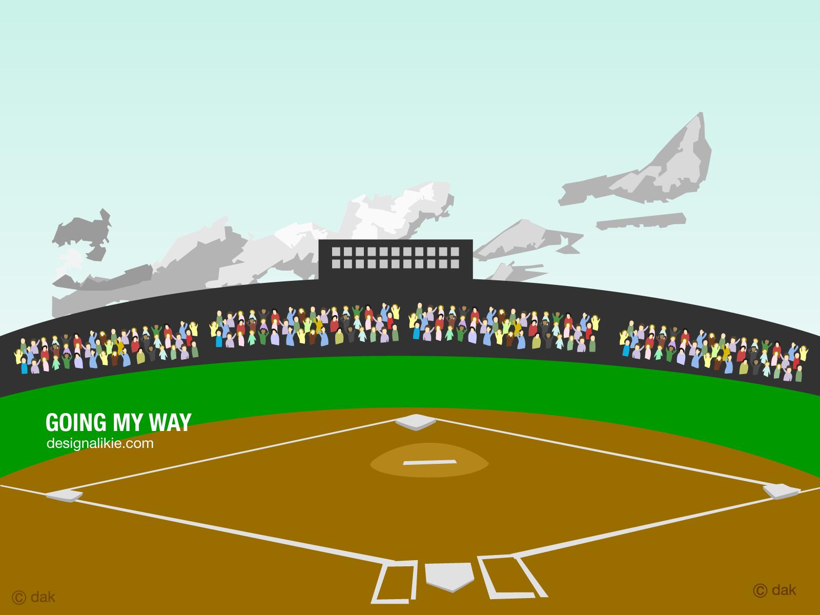 Baseball Stadium Clipart .-Baseball Stadium Clipart .-5