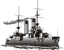 Battleship Royalty Free Stock Images-Battleship Royalty Free Stock Images-10