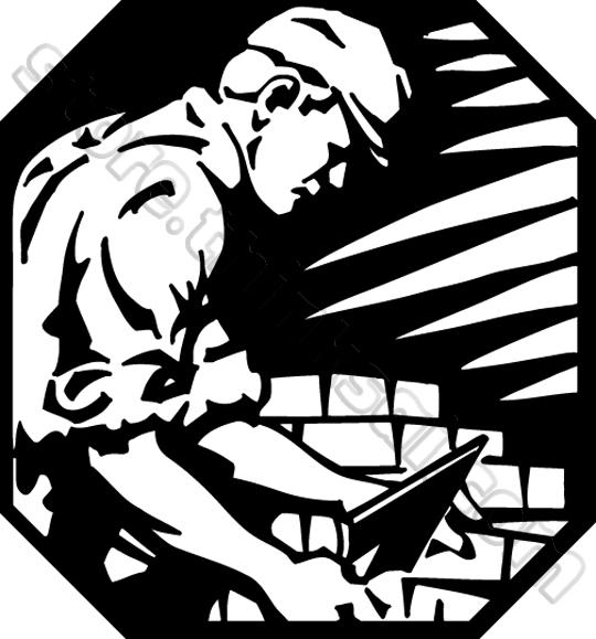 Brick Masonry Clipart Brick Masonry