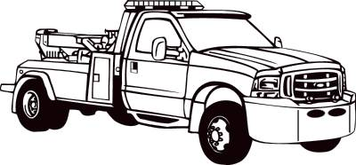 Business Features. Business Features. View Tow Truck Clipart 8kb