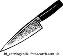 Carving Knife-Carving Knife-1