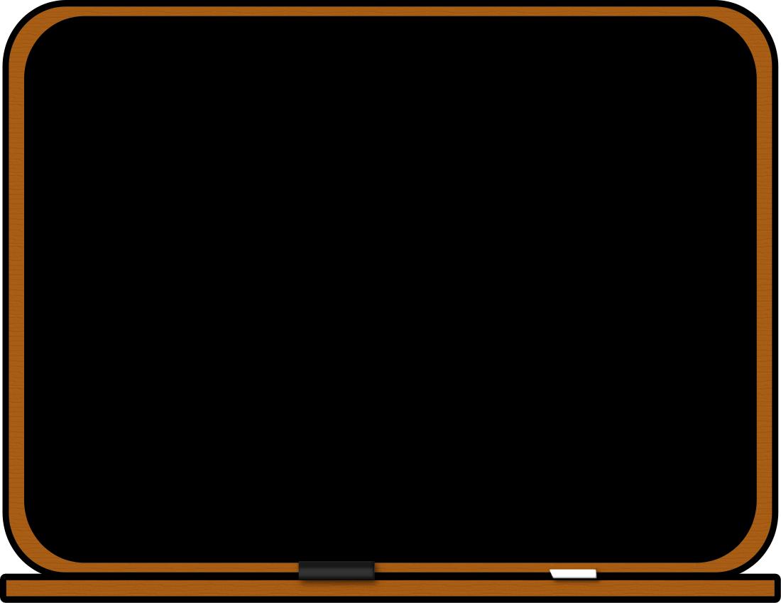 Chalkboard clip art clipart image 7
