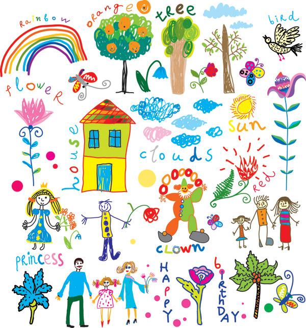Cheerful children clip art .