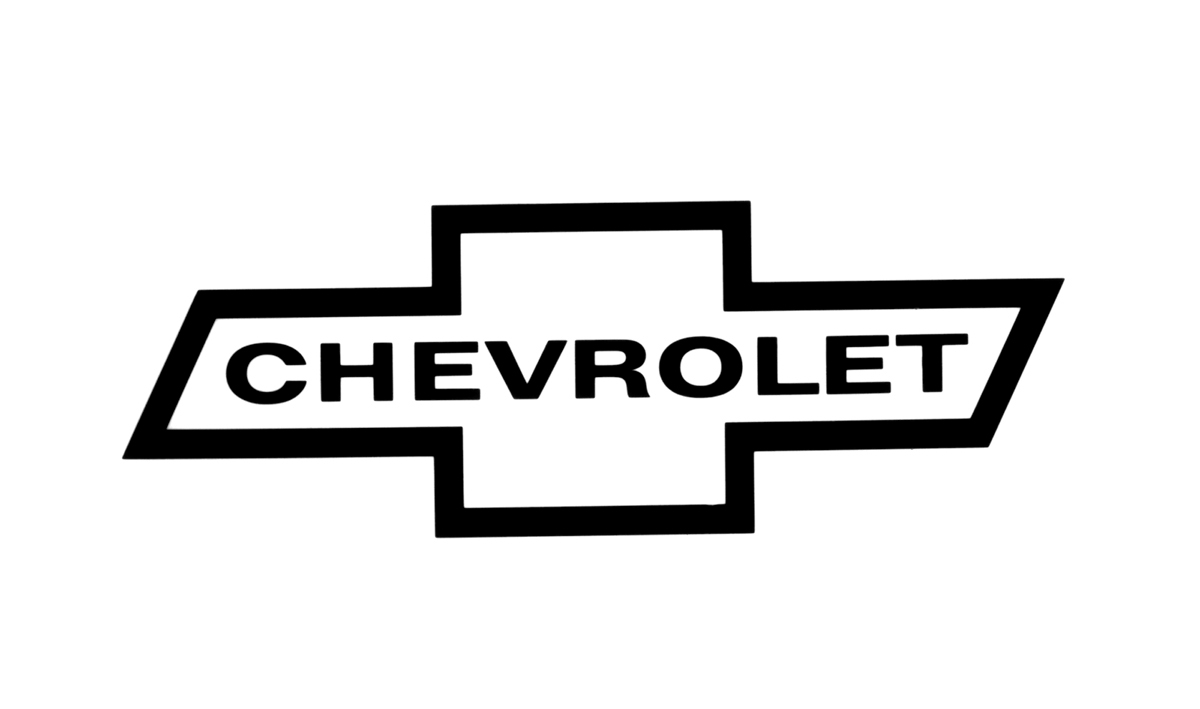 Chevrolet ClipartLook.com