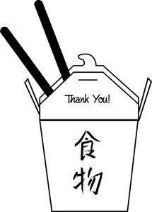 Chinese Clip Art