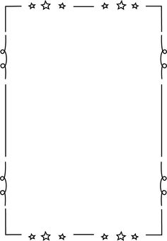 Clip Art Borders For Teachers Loopy Star-Clip Art Borders For Teachers Loopy Star Page Border Clip Art More-11