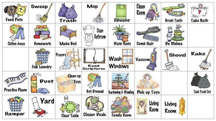 ... Clip Art Free Printable And ...-... clip art free printable and ...-1