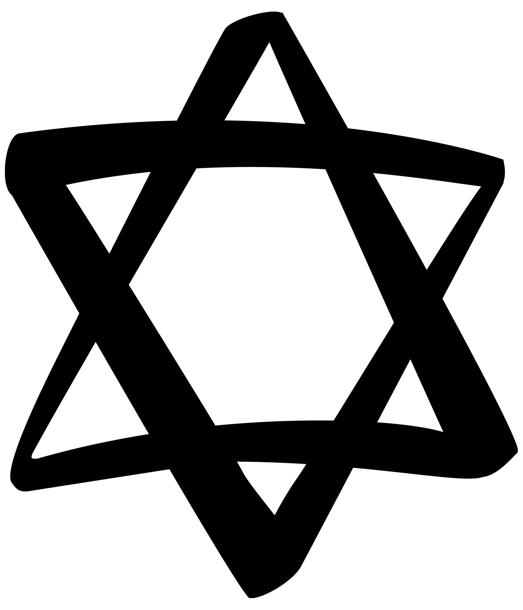 Clip Art Jewish - Jewish Clipart