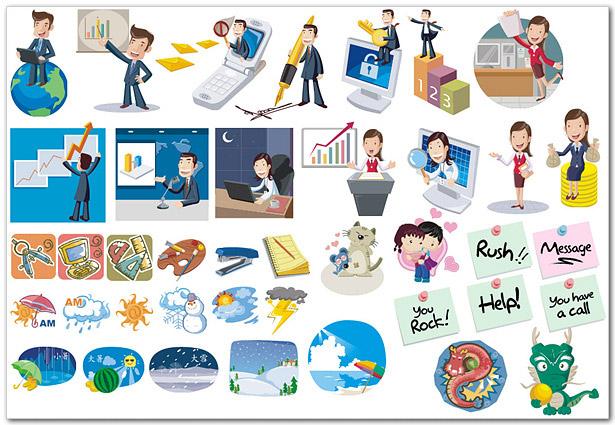 Clip Art Microsoft Office Cli - Ms Clipart Gallery