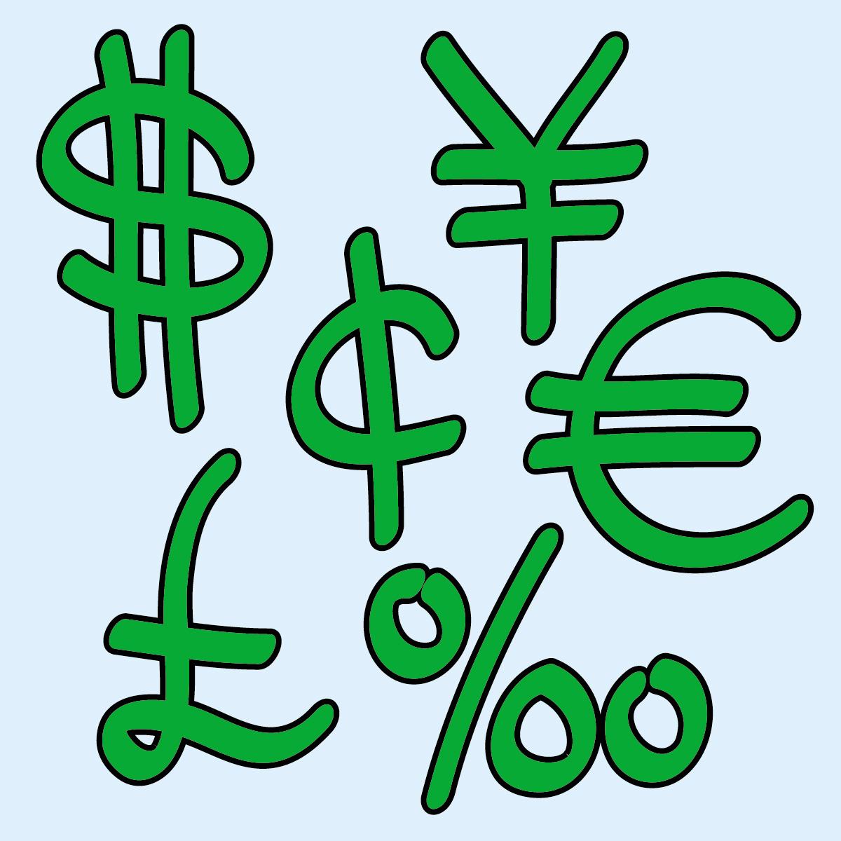 Clip Art Money Cent Sign 2