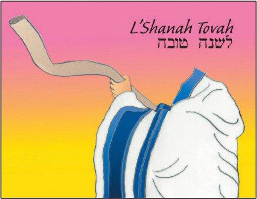 Rosh Hashanah Clip Art