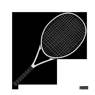 Tennis Racquet Clip Art