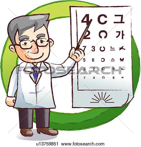 Clipart - Eye Doctor with an Exam Chart. Fotosearch - Search Clip Art,  Illustration
