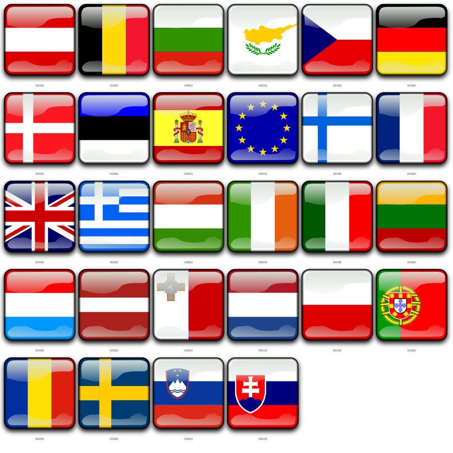 Clipart Flag Borders Free
