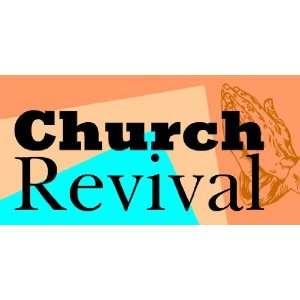 ... Clipart Images; Church Revival | Oak-... Clipart Images; Church Revival | Oakwood Free Will Baptist Church ...-8