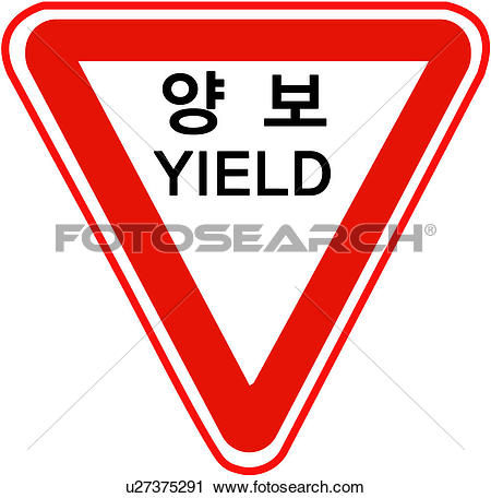 Clipart - yield, sign, mark, traffic. Fotosearch - Search Clip Art,