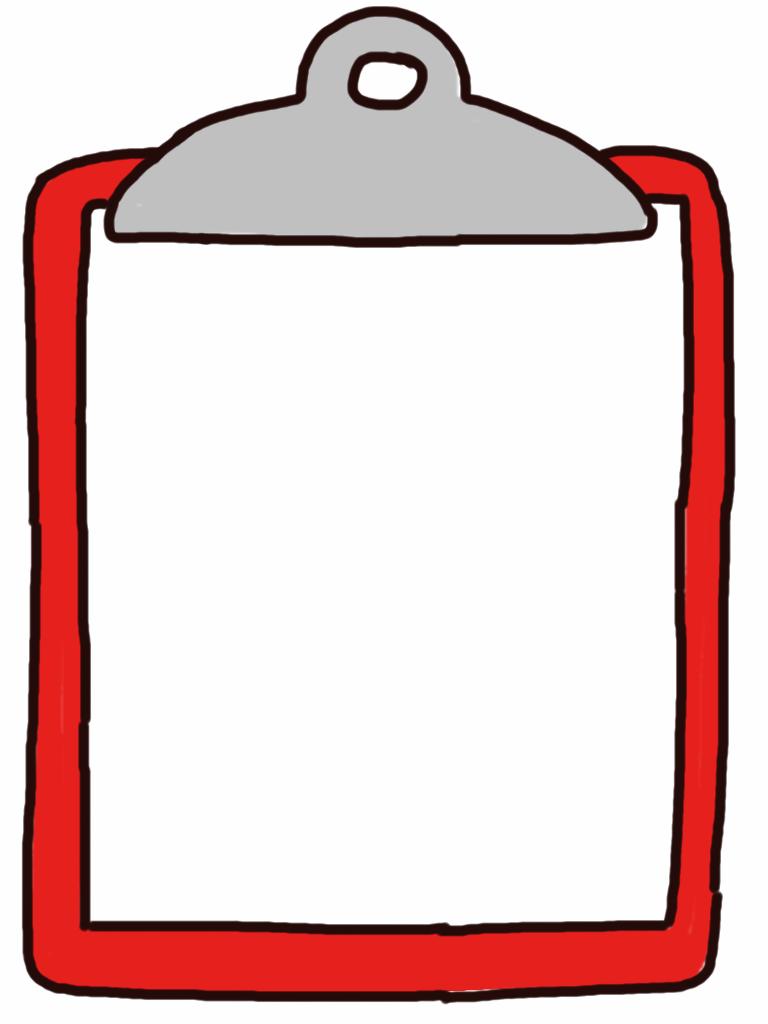 Clipboard Clipart - Clipart Kid