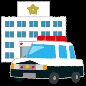 Com Police Station Clipart. Japan Police-Com Police Station Clipart. Japan Police Station Map-10