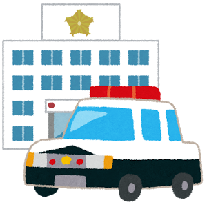 Com Police Station Clipart. Japan Police Station Map