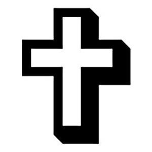 Cross Image Clip Art. Free Image Of A Cross