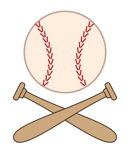 Cute Baseball Clipart Free - ClipartFest-Cute baseball clipart free - ClipartFest-13