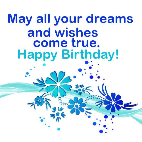 Cute Happy Birthday Clip Art 5 Wishing Y-Cute Happy Birthday Clip Art 5 Wishing You A Happy Birthday-7