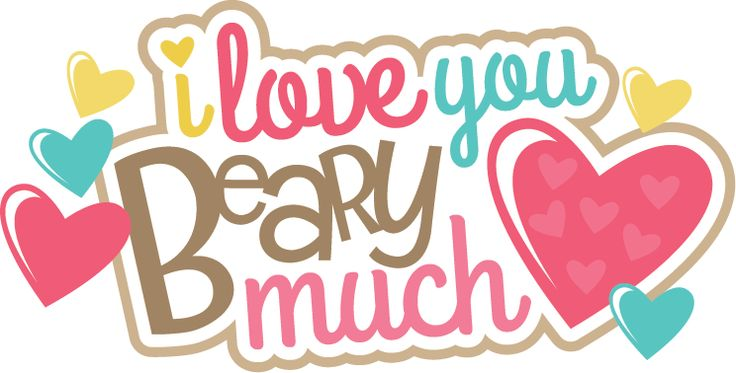 Cute i love you clipart - ClipartFest