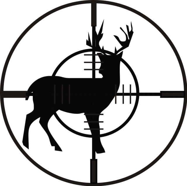 Deer Clip Art Deer Silhouette Clip Art D-Deer Clip Art Deer Silhouette Clip Art Deer Hunting Clip Art Deer-7