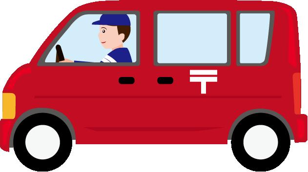 Delivery Van Clipart-delivery van clipart-1