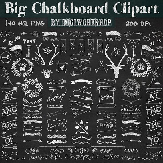 Digital Chalkboard Clipart - u0026quot;Big Chalkboard Clipartu0026quot; big set with chalkboard laurels, chalkboard