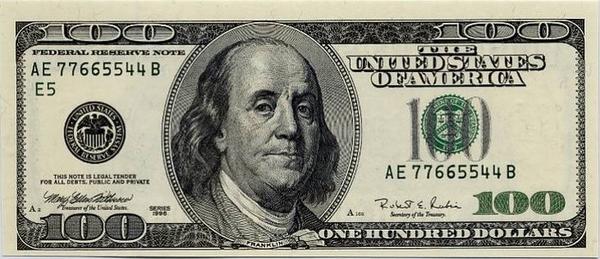 Dollar Bill middot; By: Rigo .