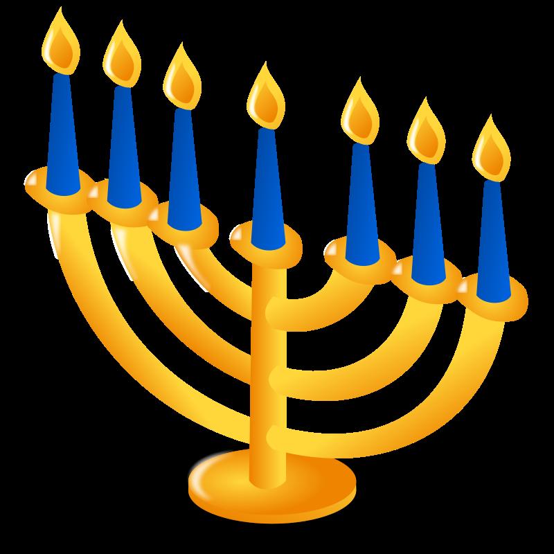 Domain Jewish Clip Art . - Jewish Clipart