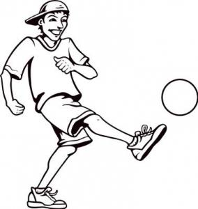 Download Kickball Ball Clipart