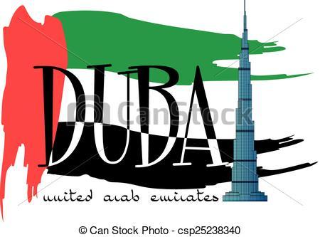 Dubai - Csp25238340-dubai - csp25238340-12